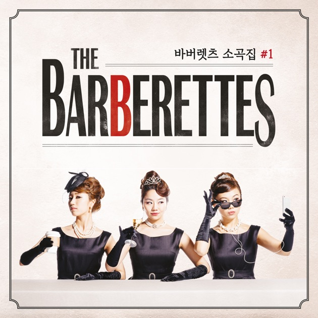 The Barberettes Volume.1 by The Barberettes