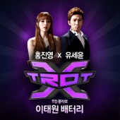 Itaewon Battery (From Trot X-TD Collabo) - YOU SE YOON & Hong Jin Young