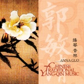 Chinese Traditional Yang-Qin Music - Anna Guo