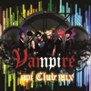 Vampire Clubmix (G-Trip Rmx Version) - Single