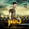 Puli Original Motion Picture Soundtrack EP
