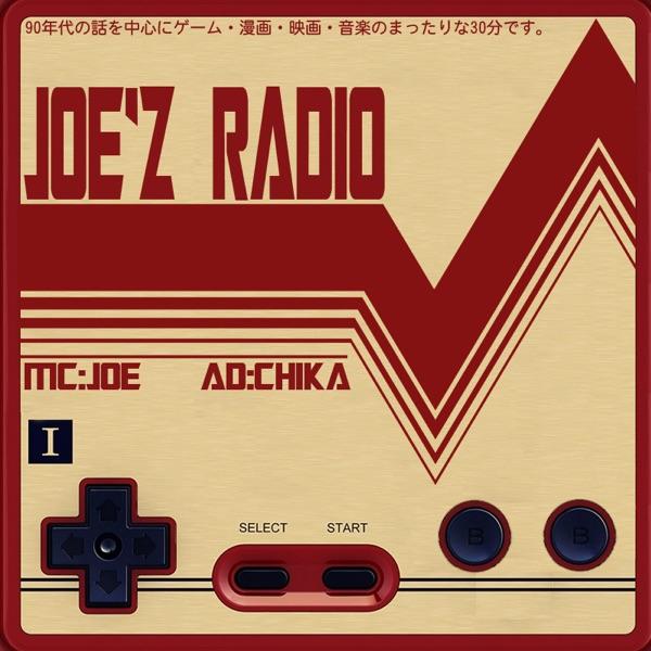 ジョーズラジオ