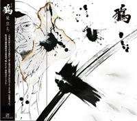 おすすめのカバー曲|アーティスト