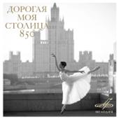 Чистые пруды - Igor Talkov & Elektroklub