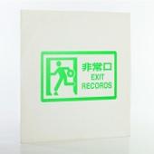 Libra / The Bride - Single cover art