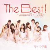 The Best! - Updated モーニング娘。