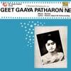 Geet Gaaya Patharon Ne (Solo)