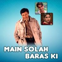 Main Solah Baras Ki (Original Motion Picture Soundtrack) - Anuradha Paudwal & Kumar Sanu