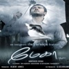 Megha (Original Motion Picture Soundtrack)