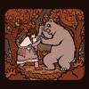 Buy 少女獨白 - EP by Acidy Peeping Tom on iTunes (Alternative)