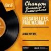 À Malypense (Mono version) - EP ジャケット写真