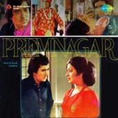 Premnagar (Original Motion Picture Soundtrack)
