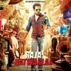 Raja Natwarlal (Original Motion Picture Soundtrack) - EP