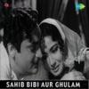 Sahil Ki Taraf Kashti Le Chal