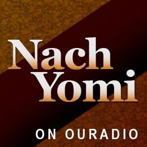 The OU's Nach Yomi