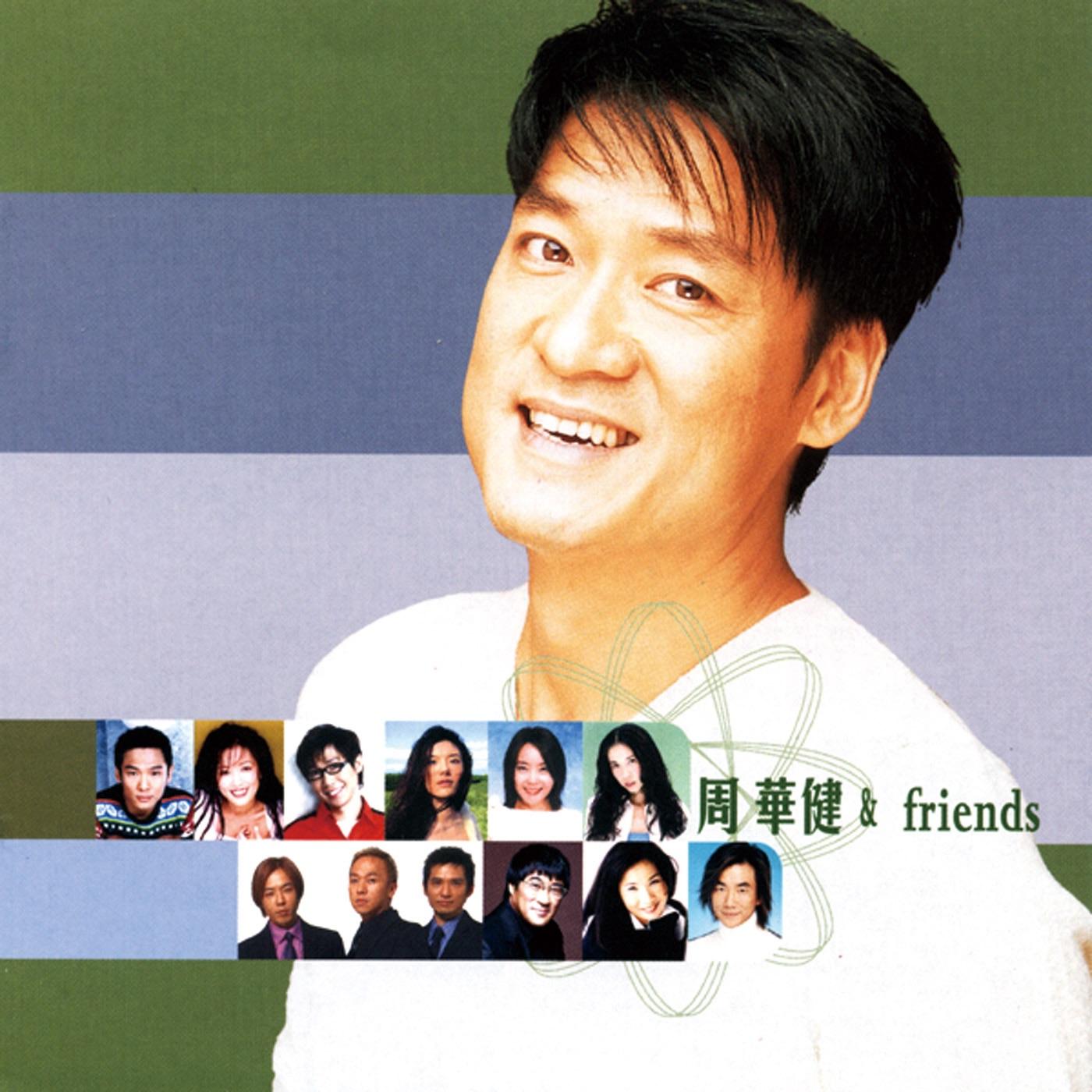 Download 1 lagu 周华健 (Emil Chau) MP3 Gratis Terbaru ...