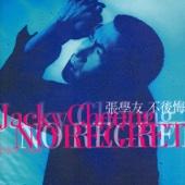 離人 - Jacky Cheung