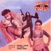 Bijlee Aur Toofan