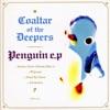 PENGUIN e.p. - EP ジャケット写真