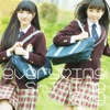 Shining Sky (初回盤) - EP