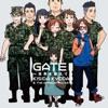 GATE Ⅱ ~世界を超えて~ - EP