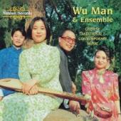 Download Wu Man  - Xiyang Xiaogu