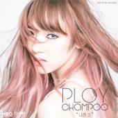 Ploychompoo - ปลิว artwork