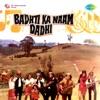 Badhti Ka Naam Dadhi