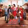 Tu Mera Afsana (Arziyan De Raha Hai Dil Aao) (Reprise)