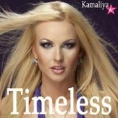 Kamaliya - Timeless artwork