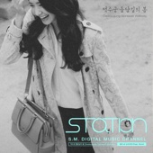 덕수궁 돌담길의 봄 Deoksugung Stonewall Walkway (feat. 10cm) - Yoona