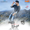 Nannaku Prematho (Original Motion Picture Soundtrack) - EP