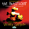 The Nutcracker, Op.71: No. 14c Pas De Deux: Variation II (Dance of the Sugar-Plum Fairy) - Mariinsky Orchestra & Valery Gergiev
