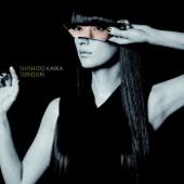 Download Lagu Ashita Wo Narase - シシド・カフカ