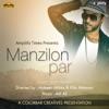 Manzilon Par