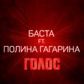 Баста - Голос (feat. Полина Гагарина) обложка