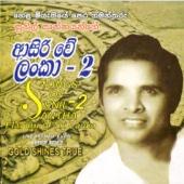 Handapane - Sunil Shantha