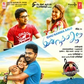 Idhu Namma Aalu (Original Motion Picture Soundtrack) - EP - T.R. Kuralarasan