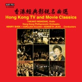 Hong Kong TV & Movie Classics