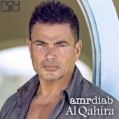 Al Qahira (feat. Mohamed Mounir)