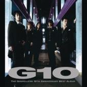 [Download] Hoshikuzuno Machi MP3