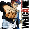 Buy Welcame by Rise of the Northstar on iTunes (金屬)