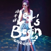 Let's Begin Concert 2015 世界巡迴演唱會 Live - Miriam Yeung
