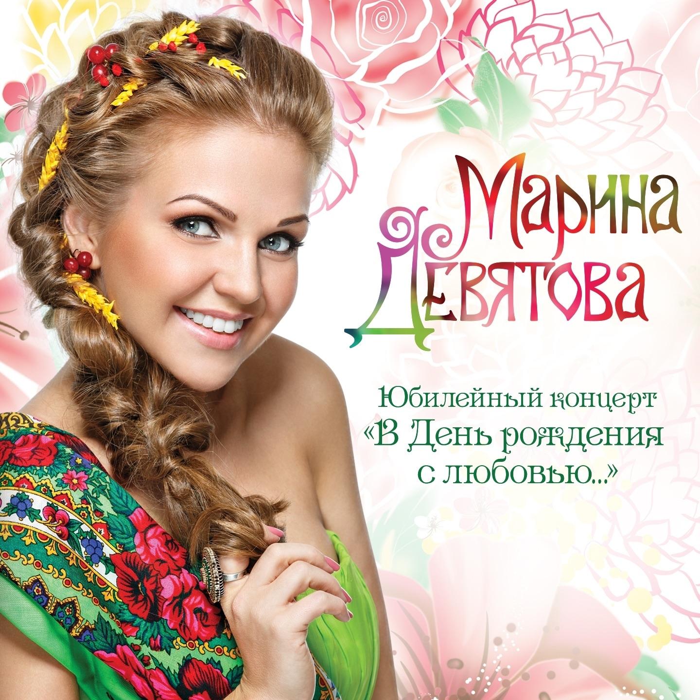 Русские современные народные певицы 12 фотография