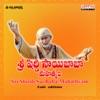 Sri Shirdi Sai Baba Mahathyam Original Motion Picture Soundtrack