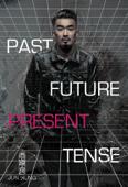 Past Future Present Tense