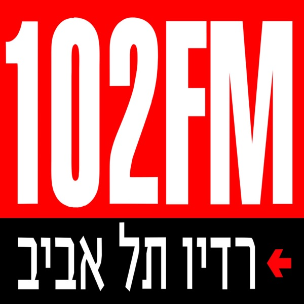 TEL AVIV RADIO