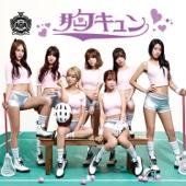 Yureru (Karaoke Version) - AOA