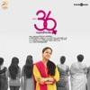 36 Vayadhinile Original Motion Picture Soundtrack