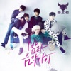 밤과 음악 사이 Between Night n Music - Single